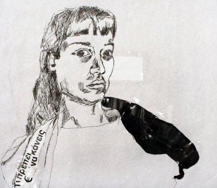 Σούκουλη Ράσμη, 2012