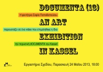 documenta_kassel_2012_web