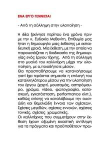 Markopoulo-Katalog04_send_Page_02web