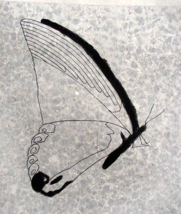 Μάγου Ισμήνη, 2014