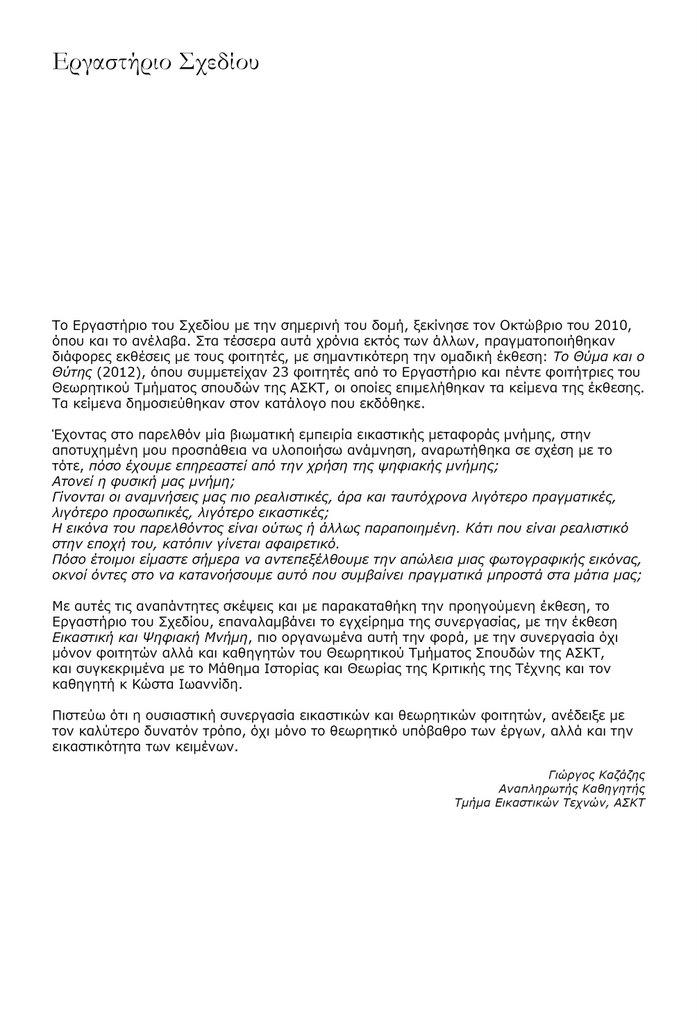 katalogos_mnimi_CMYK4